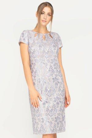 Sukienka Victoria beżowo-szara